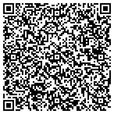 QR-код с контактной информацией организации ООO «КОНТЕК УКРАИНА»