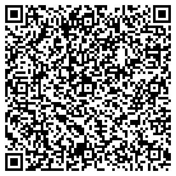 """QR-код с контактной информацией организации OOO """"Сервия"""""""