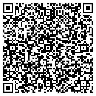 """QR-код с контактной информацией организации ППФ """"Кредо"""""""