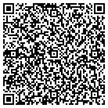 QR-код с контактной информацией организации ООО «КВАТРО»