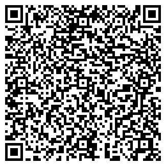 QR-код с контактной информацией организации ЧП Савенев