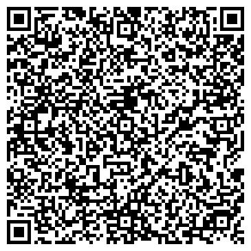 """QR-код с контактной информацией организации Интернет-магазин """"Форофис"""""""