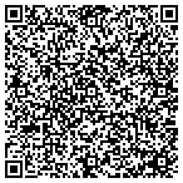QR-код с контактной информацией организации Студия Розариум
