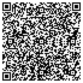 """QR-код с контактной информацией организации Компанія """"ISTI"""""""