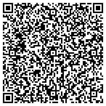"""QR-код с контактной информацией организации Общество с ограниченной ответственностью ООО """"Аквацел"""""""