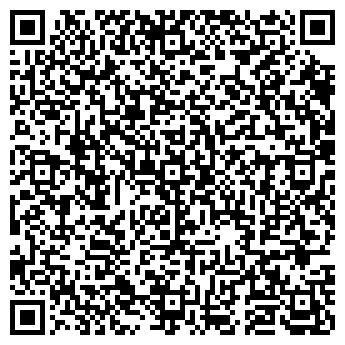 QR-код с контактной информацией организации ЧП Демчук