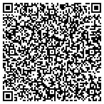QR-код с контактной информацией организации КомпCервис