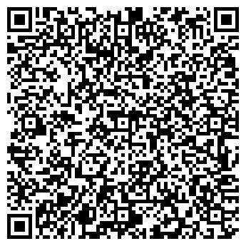 QR-код с контактной информацией организации ООО «С энд К»