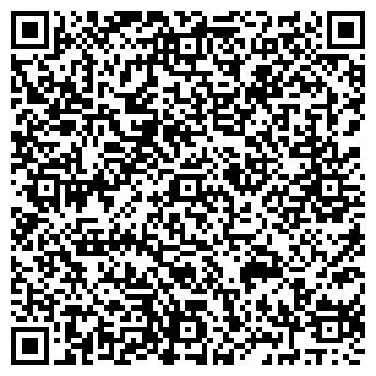 """QR-код с контактной информацией организации """"LED Systems"""""""