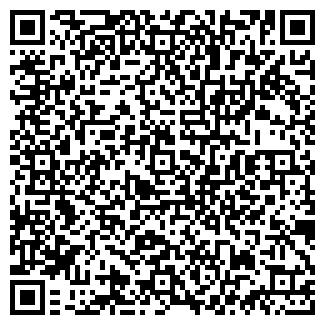 QR-код с контактной информацией организации СИАРА, Общество с ограниченной ответственностью