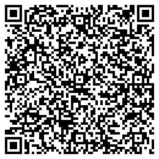 QR-код с контактной информацией организации ООО ДМ