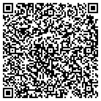 QR-код с контактной информацией организации Субъект предпринимательской деятельности ТД «Каховка»