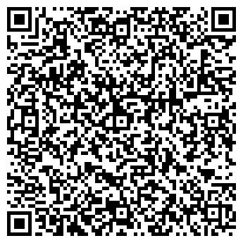 QR-код с контактной информацией организации ПРО Мемориал