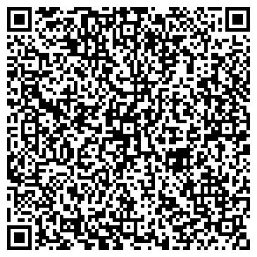 """QR-код с контактной информацией организации ЧП """"Кондратенко О. А. """""""