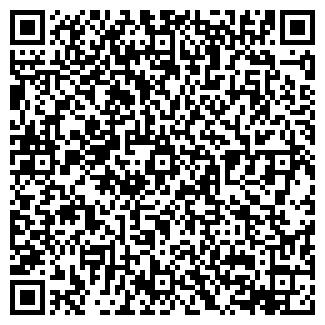 QR-код с контактной информацией организации КРЕАТЮР