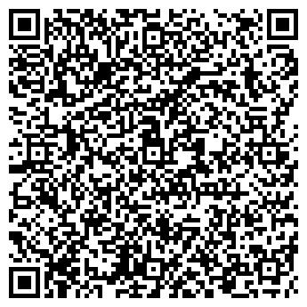 QR-код с контактной информацией организации ФЛП Данькова Л. С