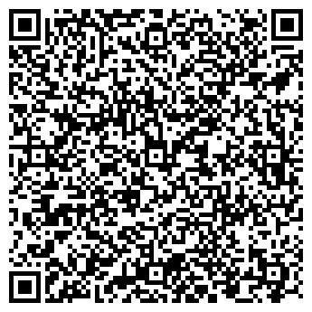 QR-код с контактной информацией организации Общество с ограниченной ответственностью ООО «УкрТехноФудз»