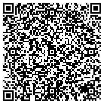 QR-код с контактной информацией организации ЧП Кочиш