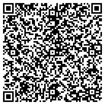 QR-код с контактной информацией организации ООО «Лира»