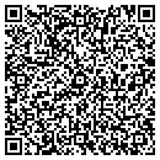 QR-код с контактной информацией организации ООО «Ирида»
