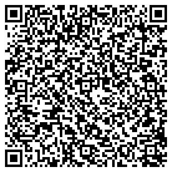 """QR-код с контактной информацией организации Интернет-магазин """"Persona"""""""