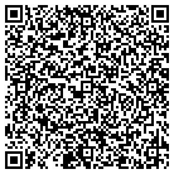 QR-код с контактной информацией организации Частное предприятие ПП Августин