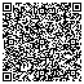 QR-код с контактной информацией организации ШКОЛА N88, МОУ