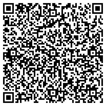 QR-код с контактной информацией организации ЧП Терентьева Леся