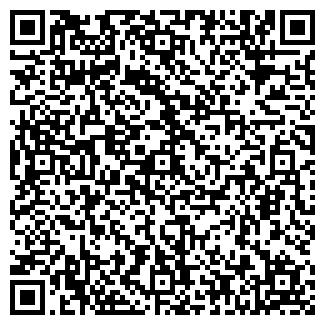 QR-код с контактной информацией организации ШКОЛА N89, МОУ