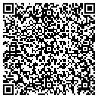 """QR-код с контактной информацией организации Интернет-магазин """"Luxury Hair Brands"""""""