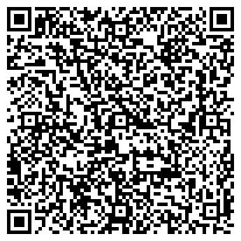 QR-код с контактной информацией организации Red Happiness