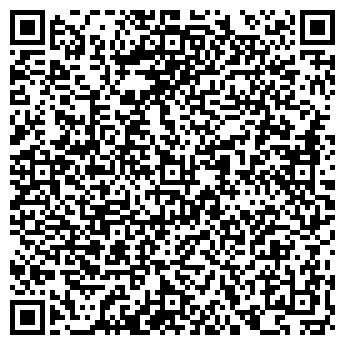 QR-код с контактной информацией организации Публичное акционерное общество АО «Промдизель»
