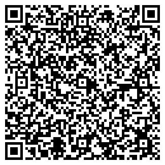 QR-код с контактной информацией организации Автокофейня
