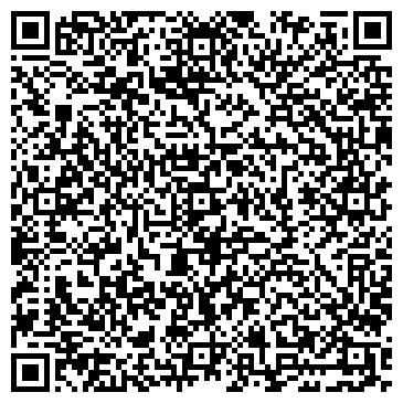 QR-код с контактной информацией организации Принцип, Производственная фирма