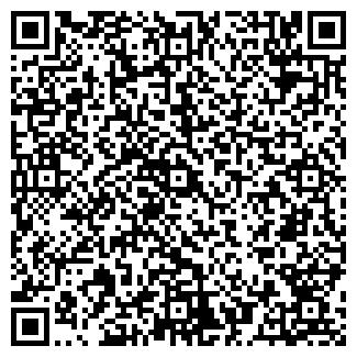QR-код с контактной информацией организации ШКОЛА N93, МОУ