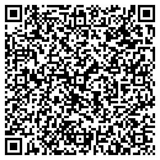QR-код с контактной информацией организации ШКОЛА N94, МОУ