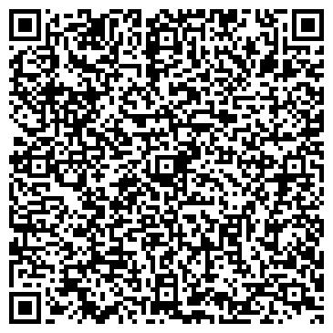 QR-код с контактной информацией организации Тротуарный Дом, ООО