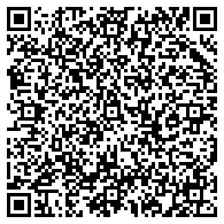 QR-код с контактной информацией организации ШКОЛА N95, МОУ