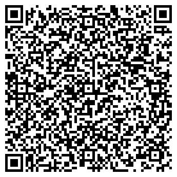QR-код с контактной информацией организации Симпли Роуд, ООО