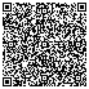QR-код с контактной информацией организации Ветер инвест, ООО