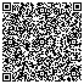 QR-код с контактной информацией организации Емип, ООО