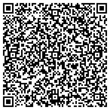 QR-код с контактной информацией организации Бытовая техника, ООО