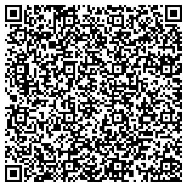 QR-код с контактной информацией организации Частное предприятие ЧП ВАКС оборудование для гостиниц