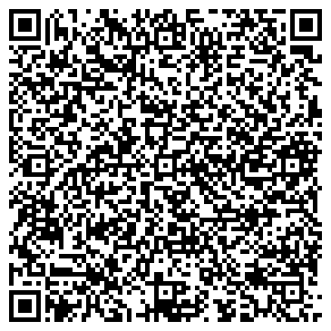 QR-код с контактной информацией организации Марцев В.В.,ЧП