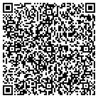 QR-код с контактной информацией организации Певаг Украина, ООО