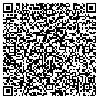 QR-код с контактной информацией организации Кредо, ООО
