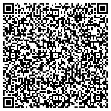 QR-код с контактной информацией организации Д Лайт, ООО