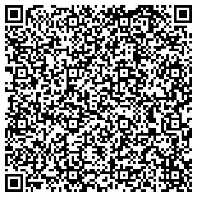 QR-код с контактной информацией организации Интернет-магазин «Мастер Плюс»