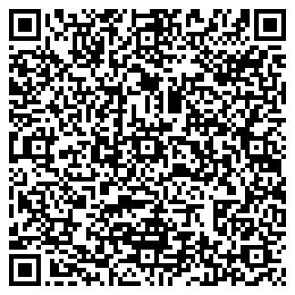 QR-код с контактной информацией организации ПП. Подопригора