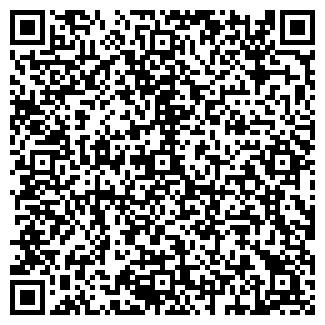 QR-код с контактной информацией организации ШКОЛА N98, МОУ